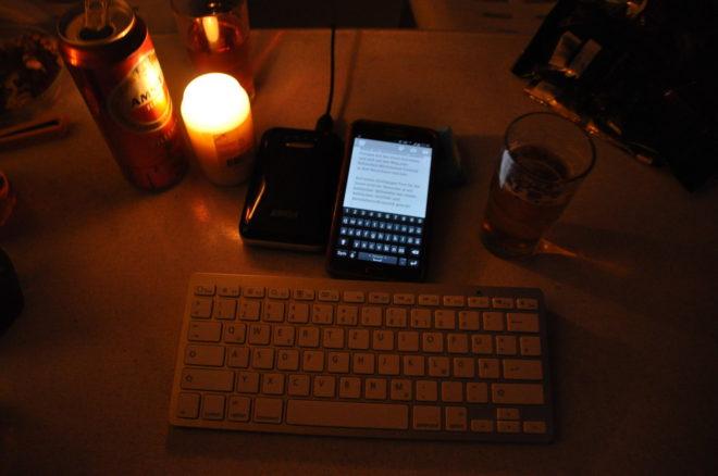 Bloggen mit Handy und Tastatur